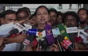 we-expect-rajya-sabha-mb-post-premalatha-interview