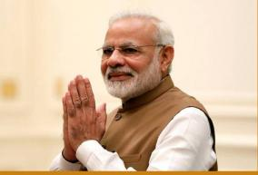 Modi reviews Delhi situation, appeals for peace and brotherhood