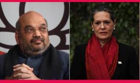 delhi-violence-centre-delhi-govt-responsible-hm-shah-should-resign-says-sonia-gandhi