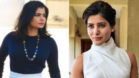 chinmayi-about-samantha