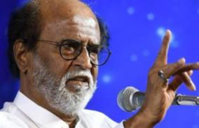 delhi-riot-intelligence-failure-condemns-central-government-interview-with-rajini