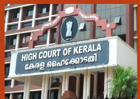 kerala-hc-bans-all-forms-of-agitations-in-college-school