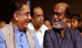 it-s-raja-pattai-kamal-congratulates-rajini