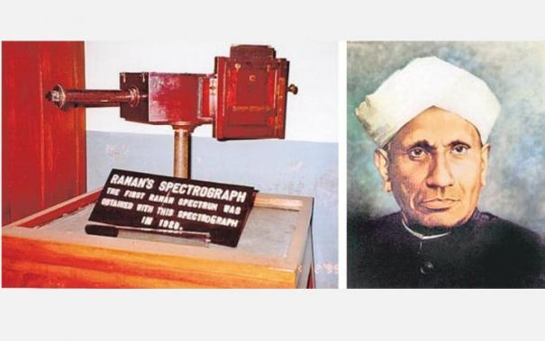india-to-celebrate-national-science-day-on-february-28