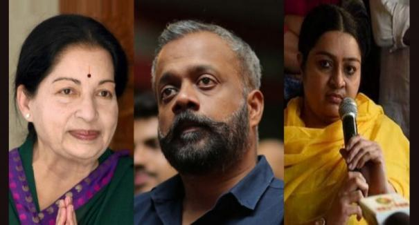 gowtham-menon-reply-in-highcourt