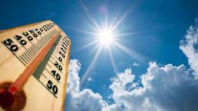 95-degree-heat-temperature