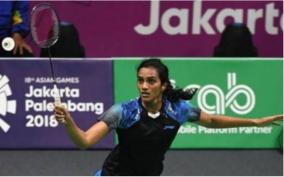 indian-open-badminton