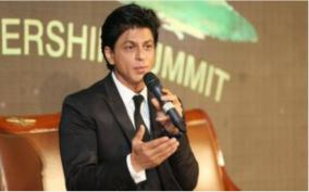 shah-rukh-khan-about-education