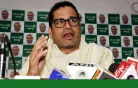 prashant-kishor-accused-of-plagiarising-content-for-baat-bihar-ki-campaign-case-filed