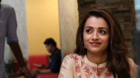 trisha-movie