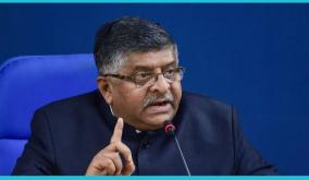 no-going-back-on-caa-ravi-shankar-prasad