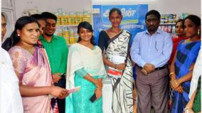 transgender-aavin-paalagam-the-first-time-in-tamilnadu-opened-in-udagai