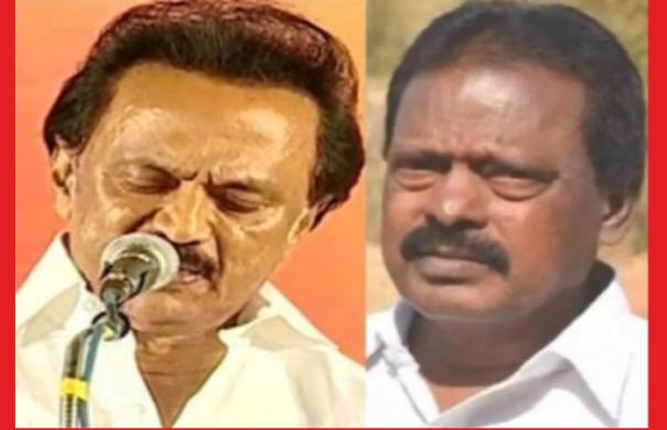 stalin-s-condolences-to-the-demise-of-mla-kathavarayan