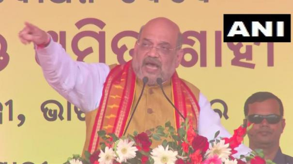 opposition-inciting-riots-over-caa-amit-shah