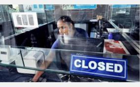 bank-staff-strike