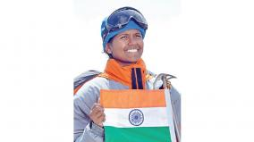 she-was-the-first-indian-girl-to-reach-the-peak