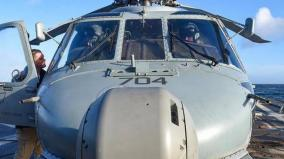 lockheed-martin-to-deliver-six-mh-60r-copters-to-navy-in-2021
