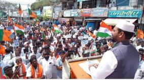 caa-supporters-rally-in-virudhunagar