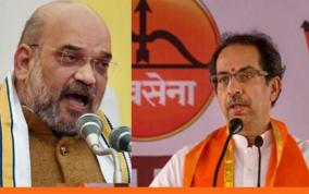 shah-was-nowhere-to-be-seen-when-violence-hit-delhi-sena