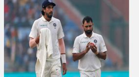 ishant-ruled-out-of-christchurch-test-as-ankle-injury-resurfaces