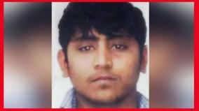 nirhaya-case-death-row-convict-pawan-gupta-files-curative-plea-in-sc