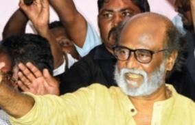 talking-to-islamic-leaders-rajini-said-we-decided-to-meet-in-person-soon