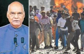 attack-on-people-fighting-for-citizenship-amendment-law-in-delhi-help-delhi-riots-victims-opposition-leaders-letter-to-president-ramnath