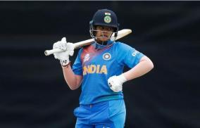 world-women-s-t20-cricket