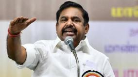 tamilnadu-chief-minister