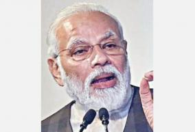 pm-modi-proud-of-science-day