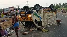 3-persons-died-in-an-accident-at-virudhunagar