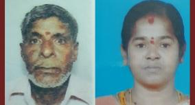 husband-and-wife-suicide-in-karur