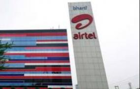 bharti-airtel-has-deposited-an-additional-rs-8-004-crore-towards-adjusted-gross-revenue-dues