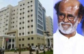 chennai-intelligence-section-deputy-commissioner-thirunavukkarasu-meet-with-actor-rajini