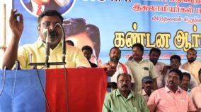 thirumavalavan-urges-pm-home-minister-to-resign