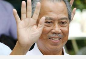 muhyiddin-yassin-named-new-malaysian-pm-palace