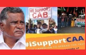allow-conflict-protests-against-peaceful-protests-law-and-order-in-tamil-nadu-communist-party-of-india-resolution