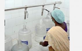 water-factories