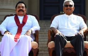 sri-lankan-parliament-likely-to-be-dissolved-paving-way-for-snap-polls-minister