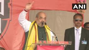 bjp-will-get-two-thirds-majority-in-bengal-assembly-poll-shah