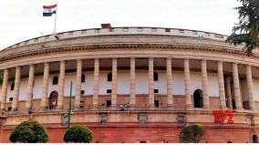 congress-to-raise-delhi-riots-in-parliament-on-monday