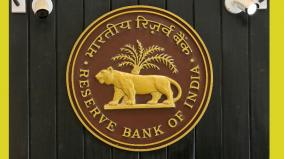 bill-to-bring-cooperative-banks-under-rbi-regulation-to-get-parliament-nod-during-budget-session