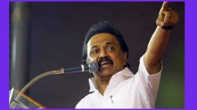 stalin-avoids-the-opportunity-of-becoming-the-cm-of-tamil-nadu-birthday-spl