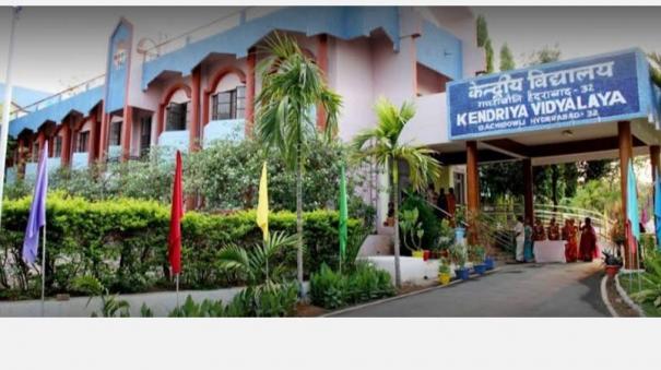 kvs-admission-2020-kendriya-vidyalaya-class-1-admission-to-begin-soon