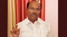ramadoss-urges-to-not-appeal-on-doctors-protest-case
