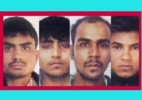 nirbhaya-case-sc-dismisses-curative-petition-of-death-row-convict-pawan-gupta