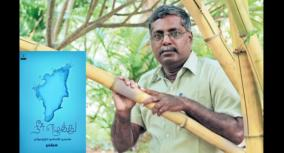 writer-nakheeran-interview-on-neer-ezhuthu