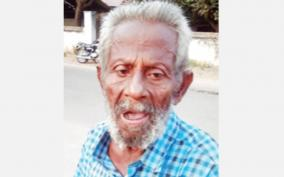 tanjore-old-man