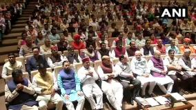 peace-unity-and-harmony-prerequisites-for-development-pm-at-bjp-mps-meet