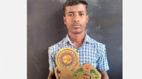ilam-eluchi-kavignar-viruthu-to-government-school-student